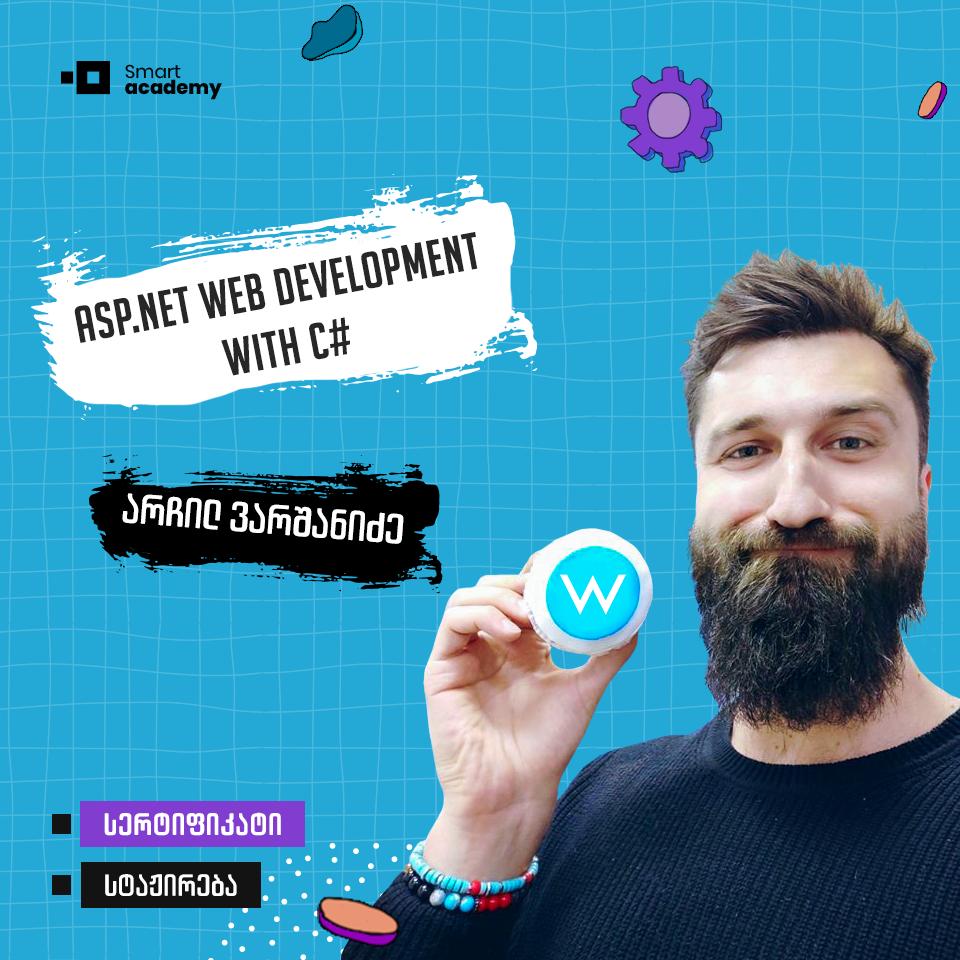 .NET Web Development with C#